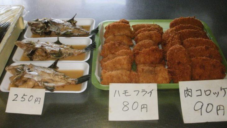 小山鮮魚店