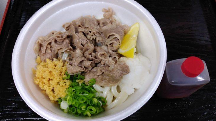 うどん処 麺紡