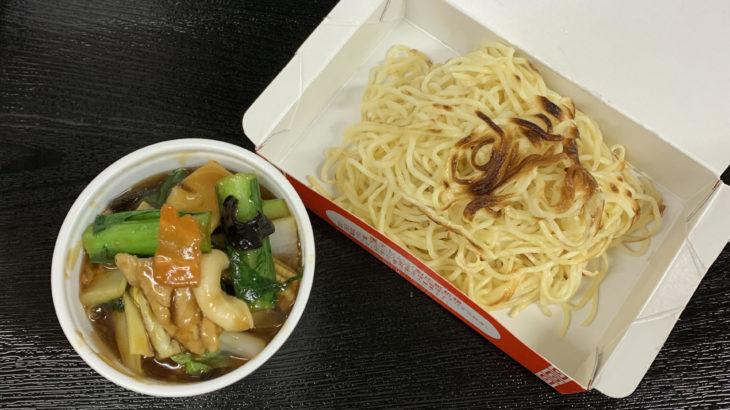 中国菜館 湖南